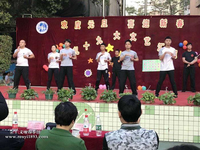 仁义咏春拳馆www.renyi1893.com